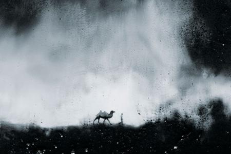 2013_Les eaux,paysages de l'ombre, VII